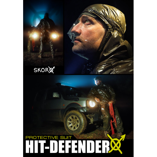 "Костюм ""Hit-Defender"""